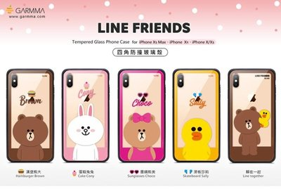 布朗熊line friends鋼化玻璃殼矽膠iPhoneXS Max手機殼蘋果X防摔XR