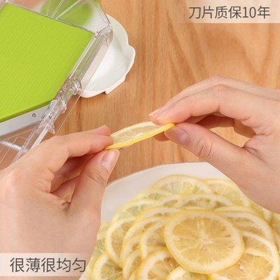 [免運]切絲器 檸檬切片器 切檸檬神器西柚柳丁 「粉色世家」