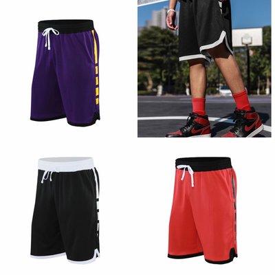 籃球褲 運動短褲 五分褲 ELITE NIKE同款 NBA 透氣 排汗 吸濕 口袋 健身 訓練 慢跑