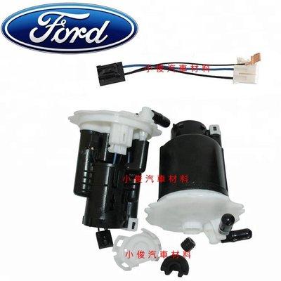小俊汽車材料 FORD TIERRA 汽油濾清器 汽油濾芯 汽油芯