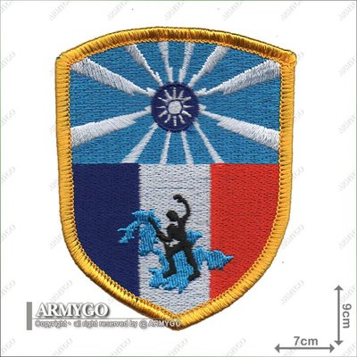 【ARMYGO】馬防部東引地區指揮部 (東引部隊) (彩色版) (新版)