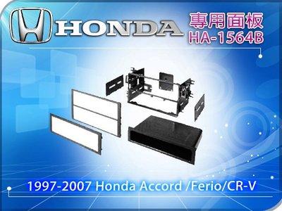 九九汽車音響【HONDA】1997-2007 Honda Accord /Ferio/CR-V