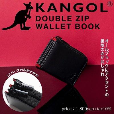 ☆Juicy☆日本雜誌附錄 KANGOL 英國 袋鼠 錢包 短夾 卡夾 皮夾 短夾 零錢包 卡片包 日雜包 2640原盒