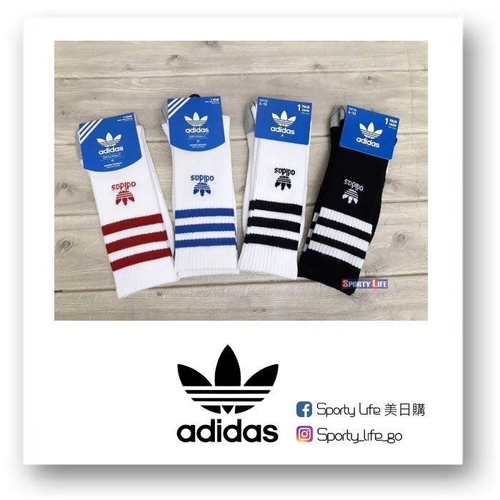 【SL美日購】ADIDAS ORIGINALS ROLLER SOCKS 休閒襪 長襪 襪子 三葉草 共五色
