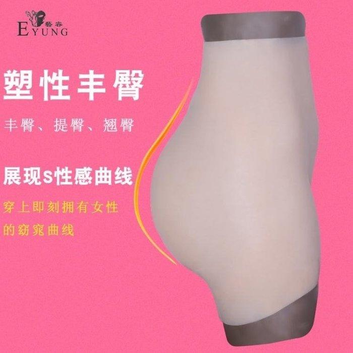 四代偽娘用品男用CD變裝豐臀豐胯義陰可插入硅膠假陰性感內褲AMXP