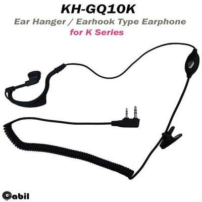 【中區無線電 對講機】KH-GQ10K QQ捲線耳掛式耳機麥克風AF-16 F-18 PT-3069 F-20 UV-5R SFE S820
