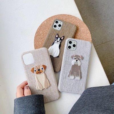 ☆韓元素╭☆Mobile-Style 狗造型 iPhone 11 保護套 6.1吋 硬式刺繡殼 雪納瑞 可愛 療癒 刺繡