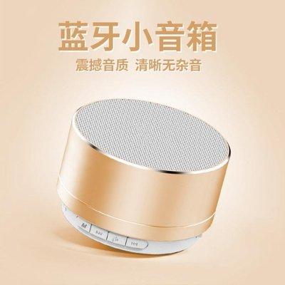 無線藍芽喇叭插卡鋁合金迷你小音箱低音炮...