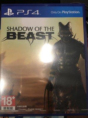 毛毛的窩 PS4 SHADOW OF THE BEAST (中英合版)~保証全新未拆
