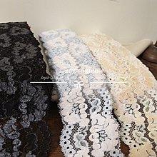 『ღIAsa 愛莎ღ手作雜貨』』(長90cm) 日單/彈力蕾絲9色花邊DIY拼接內衣褲胸前遮裝飾寬8cm