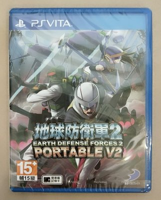【全新未拆】PS Vita Portable V2 地球防衛軍2 出清價 $350
