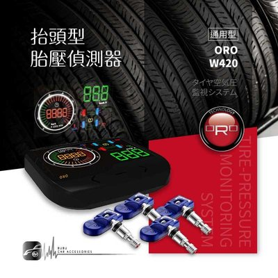 T6r【ORO W420 HUD】抬頭型胎壓偵測器 胎內式 整合性高 胎壓/胎溫/電壓/時速 金屬氣嘴 台灣製