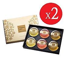 台鹽黃金皂禮盒~6入/盒(玫瑰*2+茉莉*2+檀香*2)*2盒