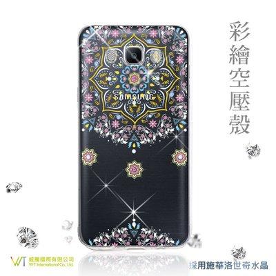 【WT 威騰國際】WT® Samsung Galaxy J7(2016) 施華洛世奇水晶 彩繪空壓殼 軟殼 -【燦爛】