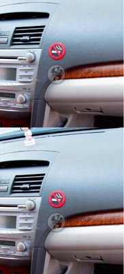 1633882 禁止吸煙車貼 No smoking car stickers