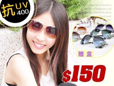 雷朋太陽眼鏡質感簡約時尚雷朋 抗UV400 歡慶即將破萬 回饋價$150(贈盒) ☆匠子工坊☆【UG0027】