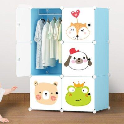 收納櫃組裝DIY寶寶衣櫃兒童可愛嬰兒簡易衣櫃塑膠自組衣櫥宿舍租屋(C款)_☆優購好SoGood☆