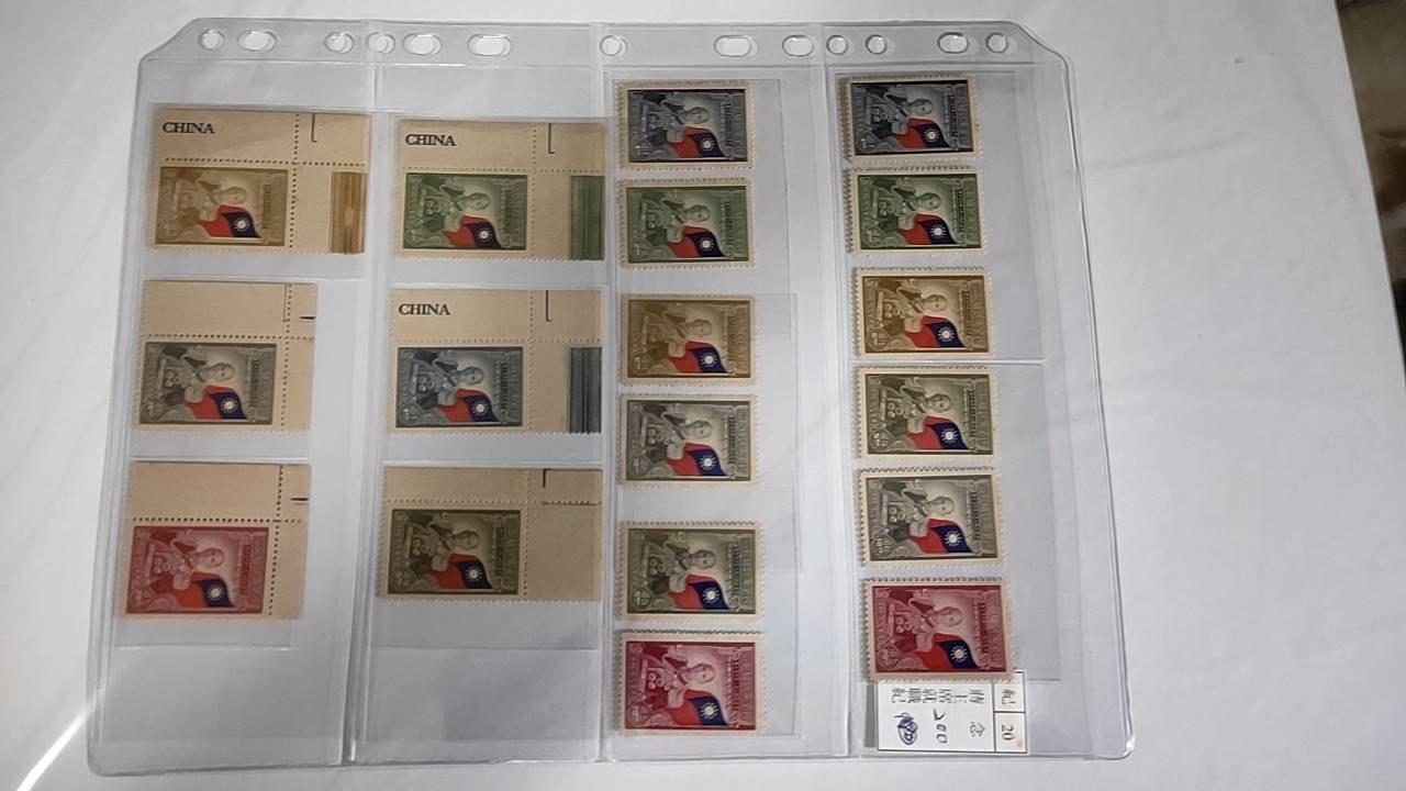 (34年)紀20 蔣主席就職紀念郵票 3套