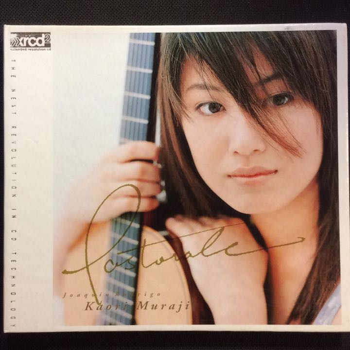 古典吉他/Kaori Muraji 村治佳織-Pastorale 田園 1999年日本版Victor唱片XRCD