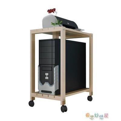 置物架雙層電腦台式主機架可行動散熱主機箱托架簡約實木機箱架機箱底座 【快速出貨】