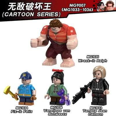 【積木班長】MG9007 無敵破壞王 WRECK IT RALPH 動畫 人偶 袋裝/相容 樂高 LEGO 積木