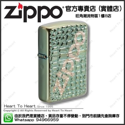 Zippo 打火機 官方專賣店 正版行貨 有防偽標籤 免費專業雷射刻名刻字(請先查詢庫存) Zippo - 29525