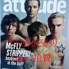 McFly小飛俠attitude雜誌
