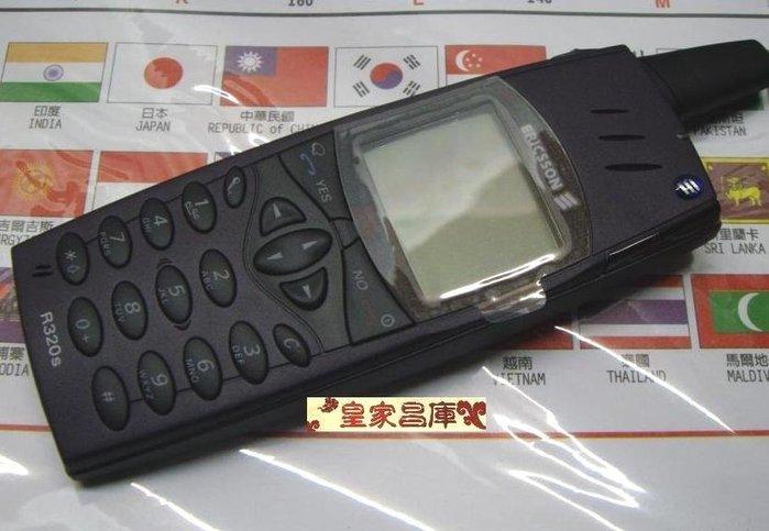 『皇家昌庫』ERICSSON R320 / R320SC支援Swatch網路時間 英國 經典手機 保固1年