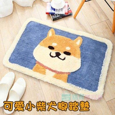 可愛小柴犬腳踏墊 地墊 地毯 吸水墊 防滑墊 浴室 臥室
