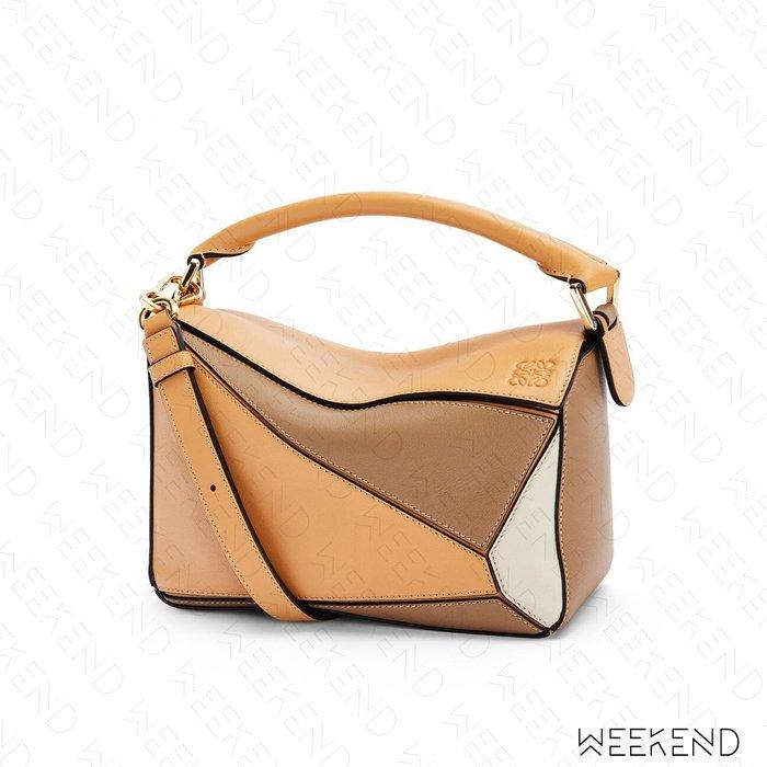 【WEEKEND】 LOEWE Small Puzzle 小款 拼圖包 手提肩背包 拚色 米+棕色
