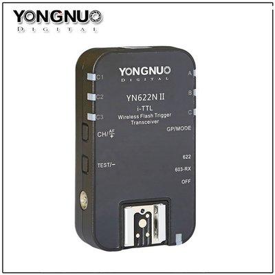 ~阿翔小舖~ 永諾單顆YN622NII Nikon專用閃燈觸發器 YN622N-II YN-622N YN-622 II