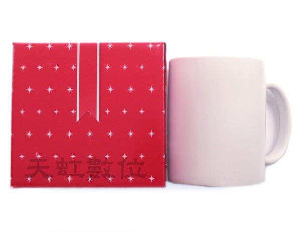天虹沖印網-相片沖洗-空白轉印馬克杯-相片馬克杯-個性化馬克杯-贈品-送禮-畢業禮物