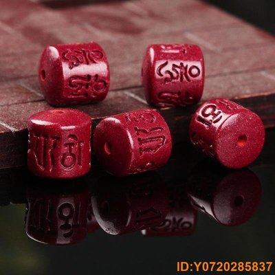 手串 佛珠 飾品 首飾 天然紫金砂六字真言桶珠單顆朱砂散珠 星月108顆佛珠手串男女配珠