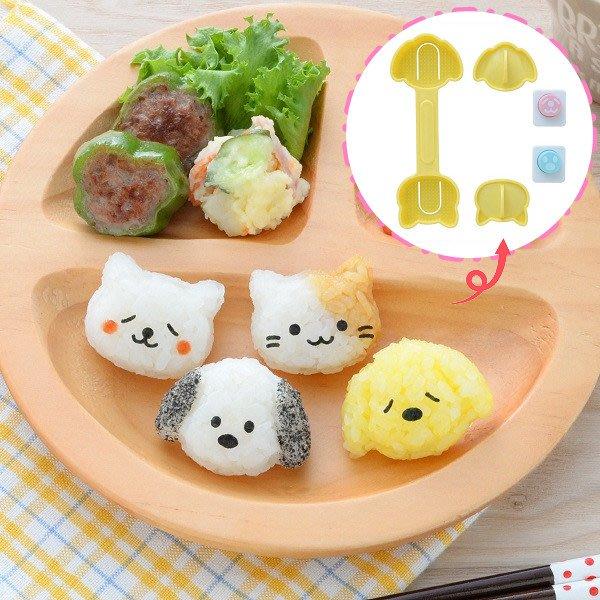 《軒恩株式會社》日本Arnest發售 小狗 貓咪 飯糰模 打洞器 料理 壓模 模型 模具 770253