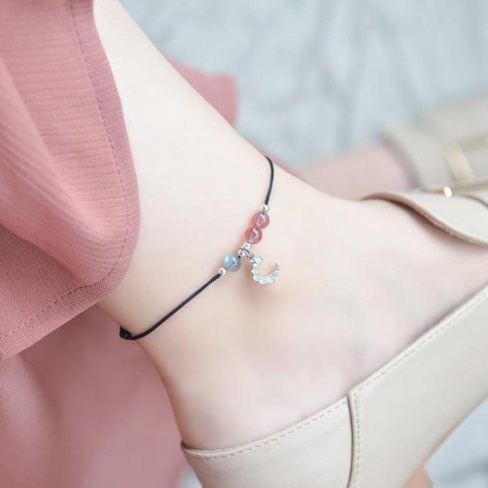 紅繩腳鍊女簡約學生森系草莓晶