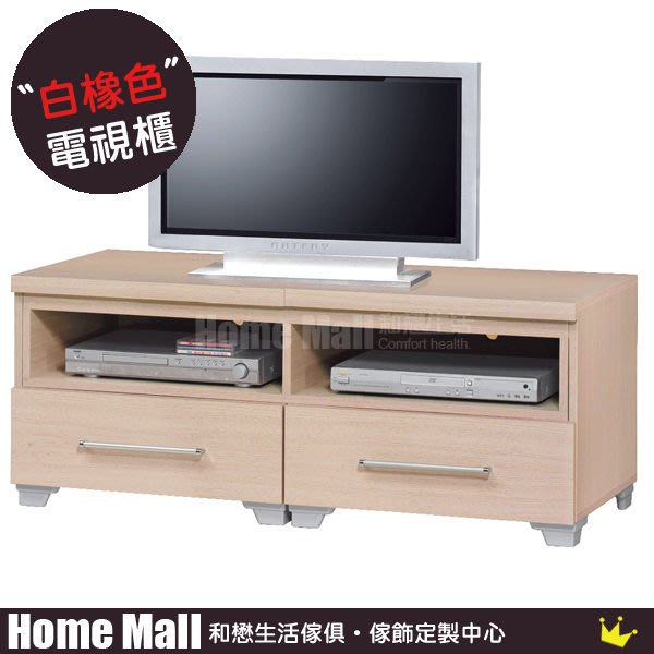 HOME MALL~歐吉爾伸縮電視櫃(白橡色/胡桃色/白色) $4100 (雙北市免運費)5B