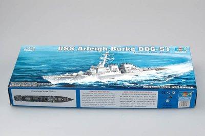 現貨 1/350 TRUMPETER 美國海軍DDG-51阿利.伯克號導彈驅逐艦 04523