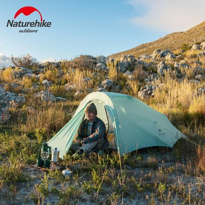 Naturehike(SHARED-2)超輕戶外露營雙人帳篷20D尼龍塗矽防雨防水徒步登山帳篷NH20ZP091~hwe