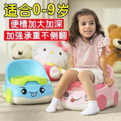 88折促銷 兒童坐便器加大號兒童坐便器女寶寶小馬桶便尿盆      SQ9351TW