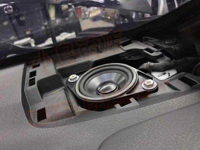 (小鳥的店)豐田 5代 RAV4 德國天籟美聲awave  3吋 全頻 全音域喇叭 原廠預留孔 專用線組 AW-25