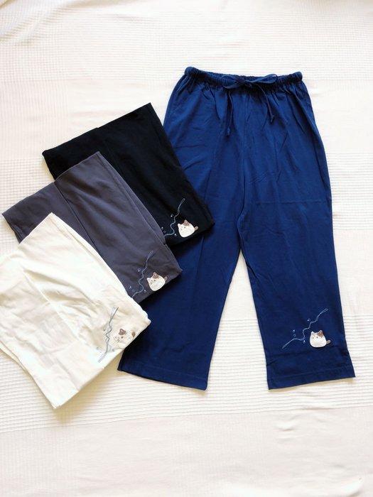 日本卡拉貓~波線荳貓七分休閒褲