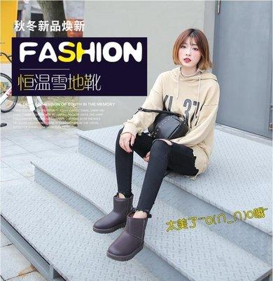 新款冬季皮面雪地靴女防水短筒保暖加絨短靴韓版靴子學生棉鞋