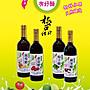 【有好醋】白葡萄醋(750ml)