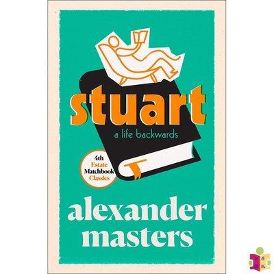 [文閲原版]火材盒系列:倒帶人生(斯圖爾特)英文原版 Stuart: A Life Backwards Alexande