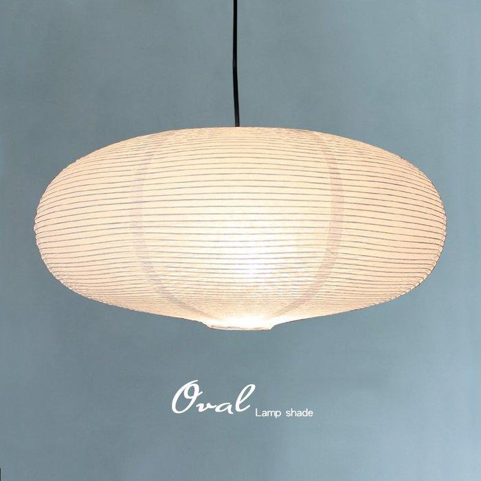 聚吉小屋日式民宿紙燈北歐簡約臥室吊燈餐廳燈罩客廳創意燈籠設計裝飾燈飾(規格不同價格不同)都是燈罩哦,不帶燈泡呢