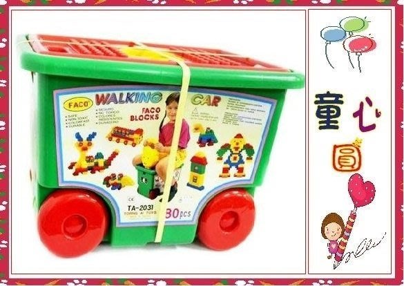 正台灣製ST安全玩具-小小BABY樂高積木.小兔滑行車積木款◎童心玩具1館◎