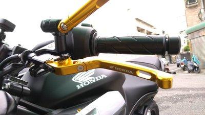 高質感3D切紋可折式煞車.離合器把手.手把.拉桿CB650F .CBR650F.CBR600RR.CBR250R
