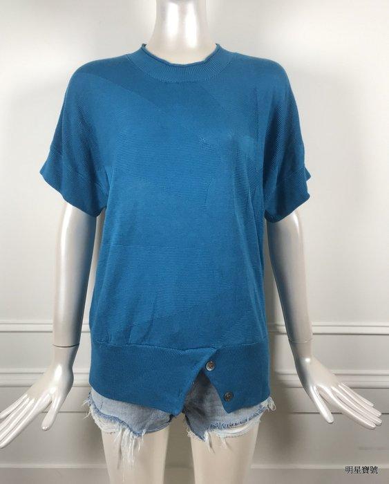 [我是寶琪] 日本 Mercibeaucoup 藍色針織上衣