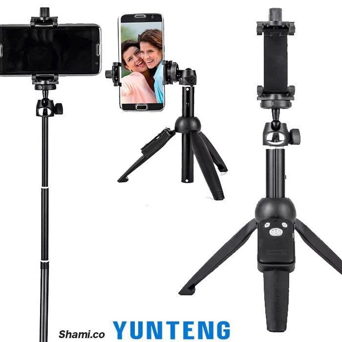 云騰四代 藍芽自拍棒 360度旋轉多功能 手機 自拍三腳架 直播支架 旅遊自拍神器 攝影支架【SA802】YT-9928