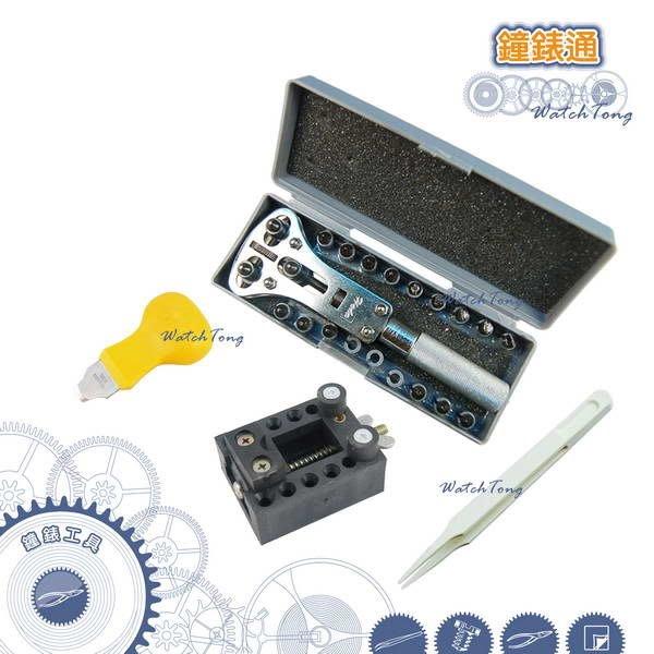 【鐘錶通】多功能開錶工具組 / 常用修錶工具 / 手錶工具 優惠組合